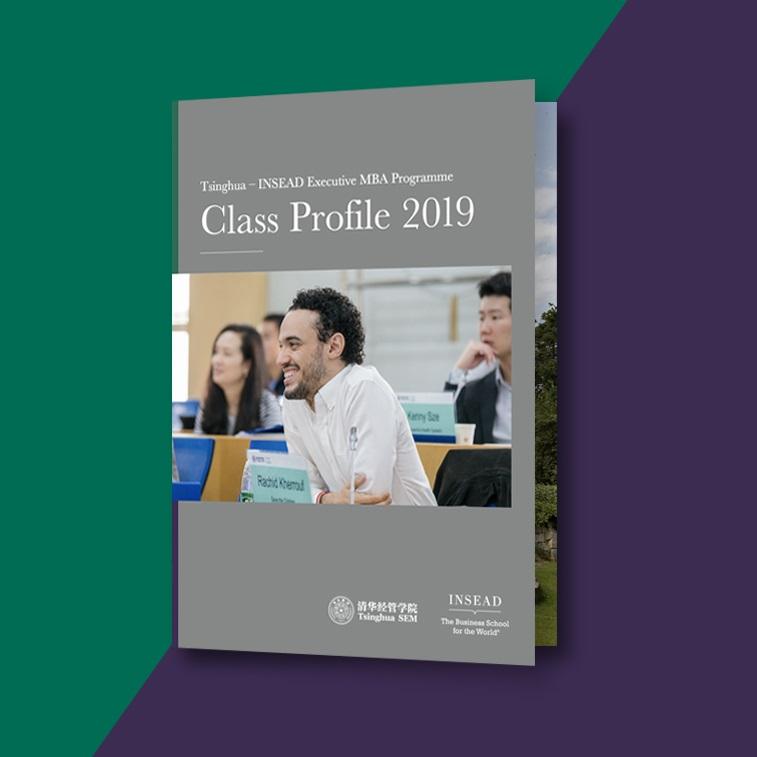 Download the TIEMBA Brochure